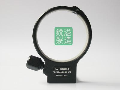 适马小黑70-200F2.8脚架环