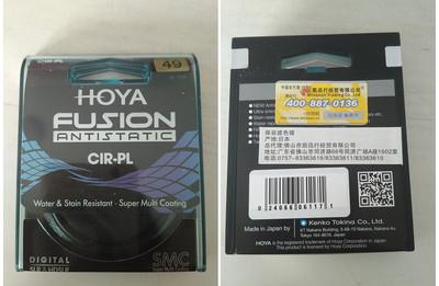 HOYA PL-CIR偏光镜片 49MM