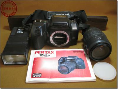【宾得(PENTAX)Z-1P照相机】,含SMC PENTAX FA 1:3.5-4.7镜头