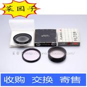 makina67 派宝 plaubel W67 670 52mm 58mm 62 1B L39 UV 中灰镜
