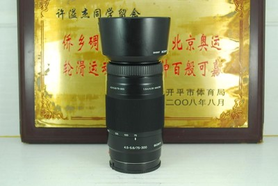 97新 MA口 索尼 75-300 F4.5-5.6 单反镜头 长焦人像打鸟头