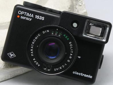 爱克发 Agfa OPTIMA 1535