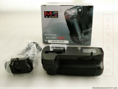全新 包邮  美科D7100 手柄 MK-D7100 尼康 d7100专用