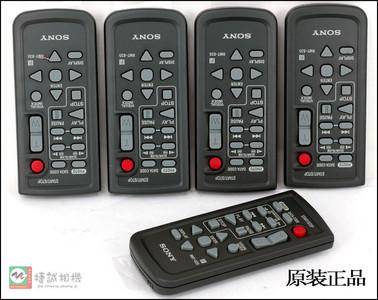 索尼全新原装摄像机RMT-835 遥控器 【原装正品】