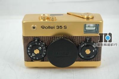 禄来 Rollei 35s 60周年纪念版金机,成色不错