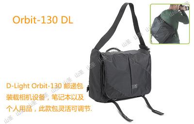 全新剪标!二手价!! KATA DL-ORBT-130 DL系列斜肩摄影包