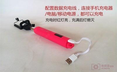 特价TIME 艾自拍 L10 手机便携手持蓝牙遥控自拍杆旅