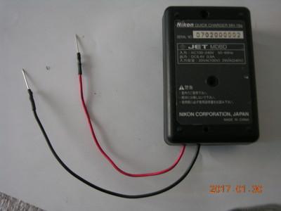 CANON EOS D2000 DCS 520 电池 4E0111 充电器