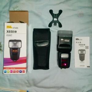 品色X650C佳能版
