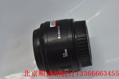 96新 佳能 EF 50mm f/1.8 II (4906d) 小痰盂 成色较好 50定焦