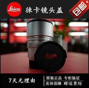 leica/徕卡Q镜头前盖徕卡M镜头盖莱卡R镜头盖徕卡相机盖盖盖盖