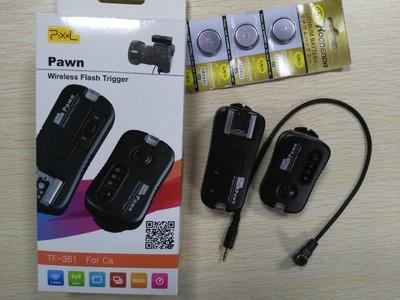 品色 Pawn TF-361无线快门/闪光灯遥控器,引闪器一对