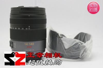 松下 G VARIO HD 14-140mm f/4.0-5.8 ASPH./MEGA O.I.S