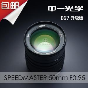 二代升级版 SPEEDMASTER 50mm F0.95 极速镜头 中一光学 索尼 全画幅适用