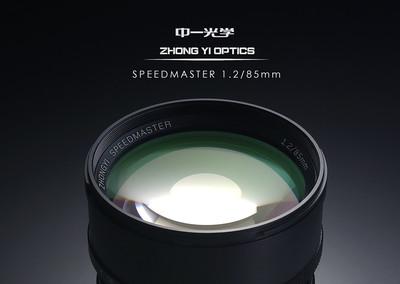 中一光学 SPEEDMASTER 85mm F1.2 全画幅大光圈人像镜头 佳能口/尼康口/索尼E口