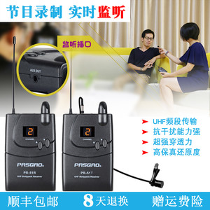 PASGAO PR-51无线录音话筒专业采访录音设备适合于单反相机摄像机