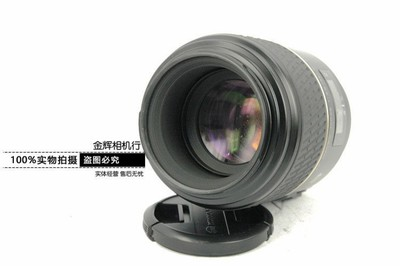 Minolta美能达AF Macro 100 F/2.8 D镜头百微单反相机头MA口