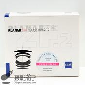 98新 卡尔·蔡司 Planar T* 50mm f/1.4 ZF.2尼康卡口#8314 包装盒