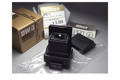 Nikon F3 平腰取景器