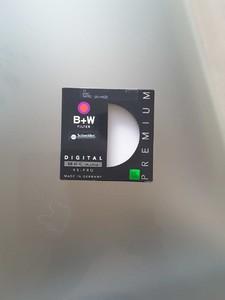 B+W 77mm XS-PRO MRC