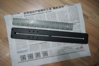 台湾制作云台板380mm*55mm*11mm