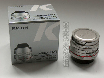 崭新 正品 Pentax/宾得HD DA 15mm F4 HD版红圈银色超广#0938