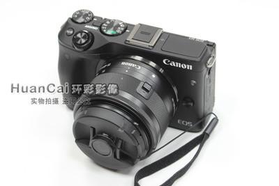 二手佳能EOS M3套机(15-45mm)微单反相机带WIFi 触摸 翻转屏