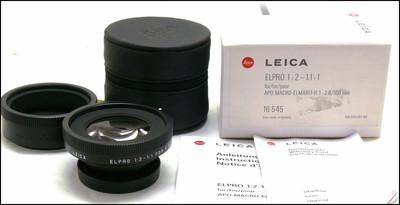 徕卡 Leica R 100/2.8 Macro用近摄镜片 1:1 16545 带包装