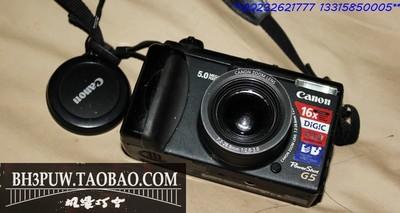 佳能 PowerShot G5  F2.0大光圈 4X光变 500W  全手动功能