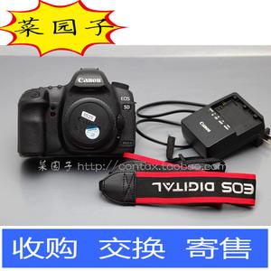 佳能 5D Mark II 5DII 5D2 实物拍摄图 机身 置换 收购
