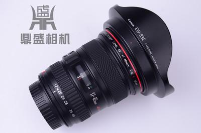佳能EF 17-40mm f/4L 红圈超广角变焦全画幅二手单反镜头成色很新