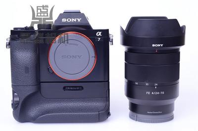 索尼A7套机ILCE-7单机 索尼24-70/4镜头 索尼A7R a7s手柄电池盒
