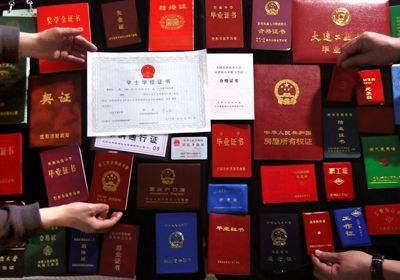 济南沈阳太原办理证件请添加微信号1965451680