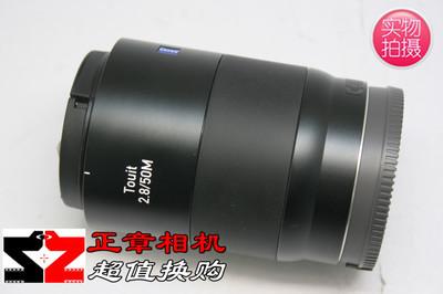 99新 卡尔·蔡司 Touit 50 mm f/2.8 M Makro-planar 50/2.8 E口