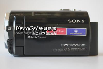 索尼 HDR-XR260E家用摄像相机 成色新 送卡 xr260e