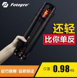 Fotopro(富图宝)X-4C碳纤维超轻便携三脚架套装