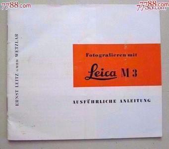 德国莱卡LEICA相机的原版资料、说明书