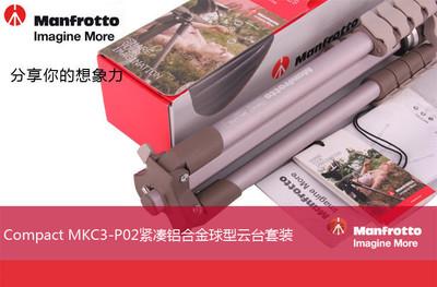 全新 正品 曼富图 MKC3-P02