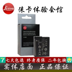 徕卡Q typ116相机电池 徕卡BP-DC12e电池 徕卡V-LUX 114电池