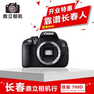 今日特价 佳能700D+18-55套机单反相机 全新国行正品