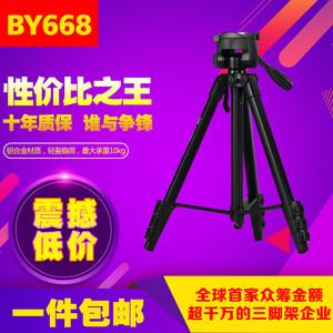 全新百图富BY668铝合金相机三脚架采用阳极氧化工艺承重高达10KG
