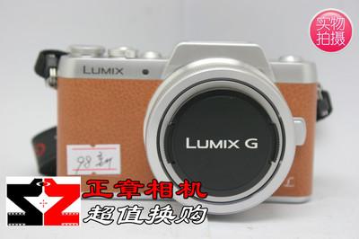 松下DMC-GF8微单相机套机(含12-32镜头) GF7升级版 自拍美颜