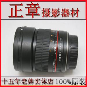 三阳samyang85mm F1.4人像镜头 全画幅 85/1.4 佳能口98~99新