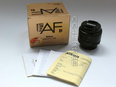 成色不错 正品行货 尼康AF 50 F1.8D 标准人像定焦镜头#7590
