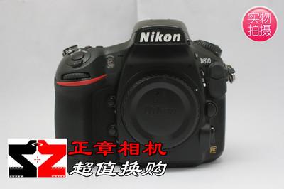 Nikon/尼康D810 单反相机 d810 尼康专业单反数码照相机