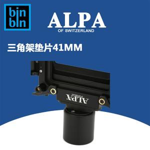 ALPA 阿尔帕 三角架立柱,41mm 3/8 螺口 全新正品行货