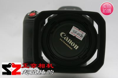 Canon/佳能 XC10 4K新概念摄像机 高清专业数码摄像机 4K 摄像机