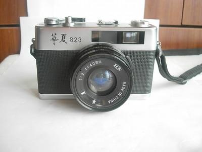 很新华夏823金属制造旁轴相机,有多次曝光,收藏使用