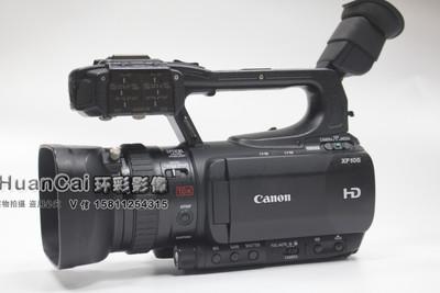 Canon/佳能 XF105专业高清数码摄像机 红外拍摄XF 105摄影机