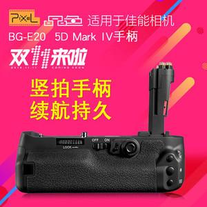 品色E20 For佳能5D4平衡防抖竖拍单反相机手柄5D Mark IV电池盒